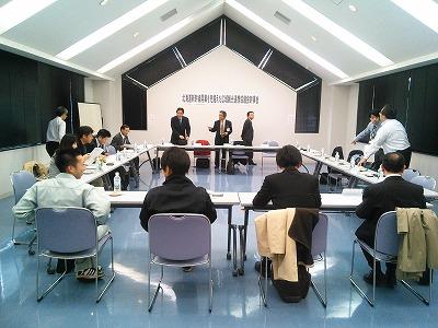 20121216寿都広域会議