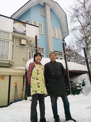ル・カルフール田村さんご夫妻