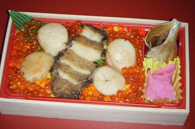 「成澤ヤママル水産」のお弁当!