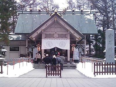 白石神社境内