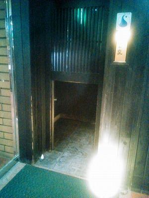 「隠れ家」の入り口