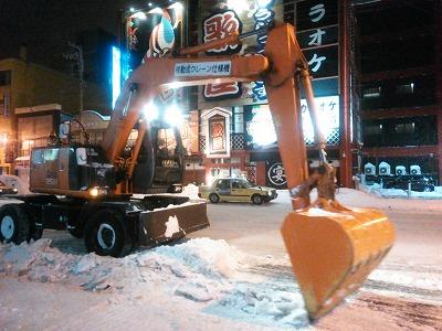 北大通り重機除雪②