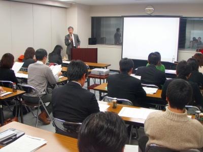 札幌広域圏組合リプランニグ事業第5回会議