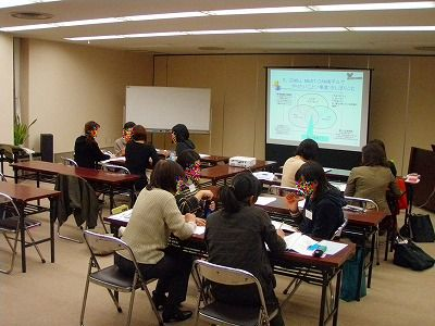 函館女性起業塾グループディスカッション