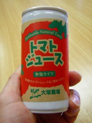 大塚農場トマトジュース