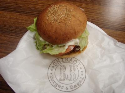「蔵」の白老バーガー