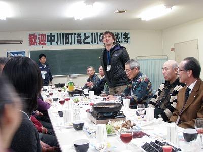 中川冬版初日歓迎会あいさつ