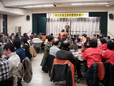 中川冬版利き酒大会外観