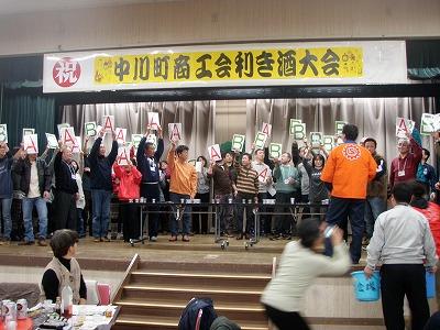 中川冬版利き酒大会ステージ