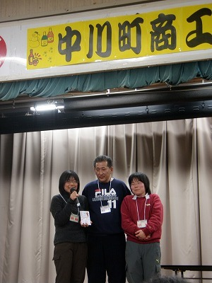 中川冬版利き酒大会優勝!