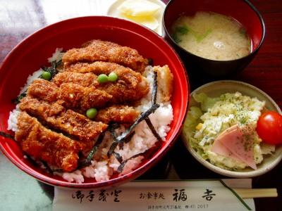 訓子府「福よし」の たれカツ丼