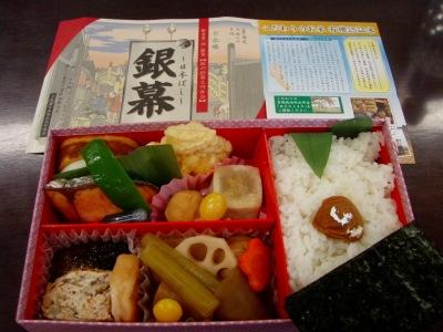 日本ばし銀幕 駅弁