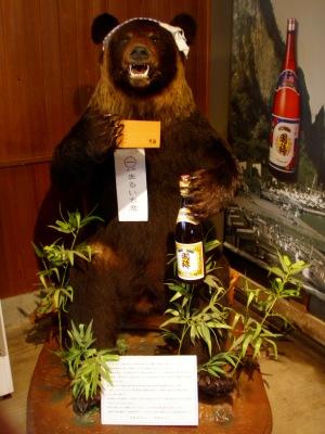 国稀の酒飲み熊!