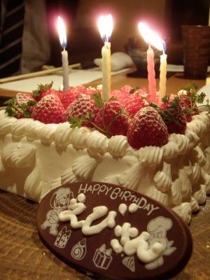 さくら京屋エビさん誕生日ケーキ