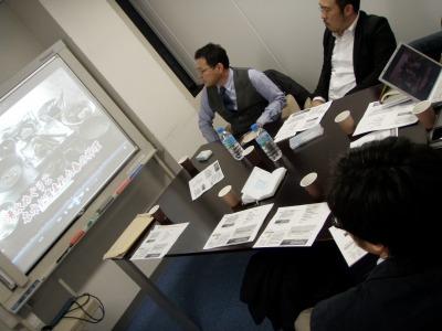マインドシェア会議室で勉強会
