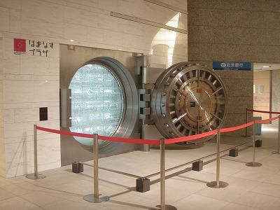 北洋銀行大通センター地下1F