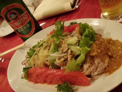 五修堂の前菜
