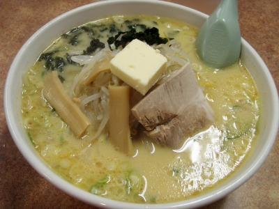 「味の札幌 大西」の味噌カレー牛乳ラーメン