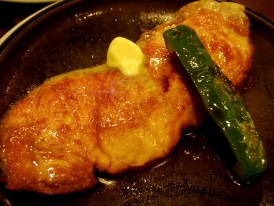 広尾マスノスケバター焼き