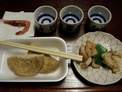 増毛国稀日本酒大学第一回利き酒セット