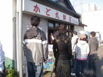 かど丸餅店開店!