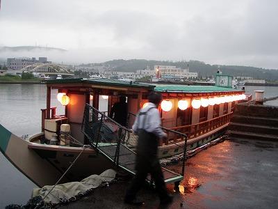 小樽屋形船出発前