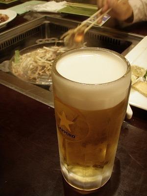 マツジン&ビール!
