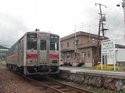 音威子府駅で1時間待ち