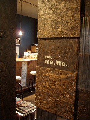 cafe me,we. の内観