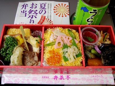 「夏のお祭り弁当」!