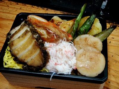 ヤママルスペシャルお弁当