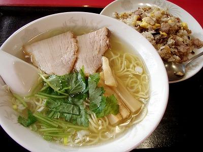 星龍軒塩ラーメン&炒飯
