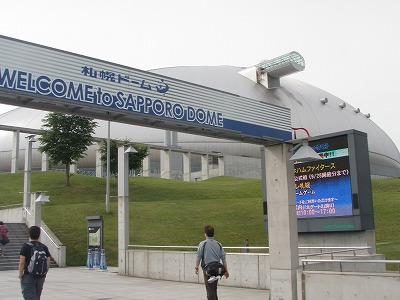 札幌ドームアプローチ看板