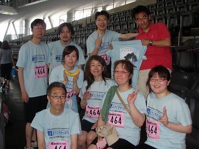 札幌ドーム6Hマラソンようこそさっぽろチーム全員!