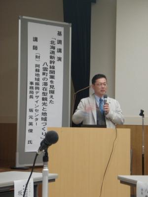 坂元さん八雲講演