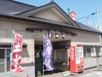 第2回志満川食堂外観