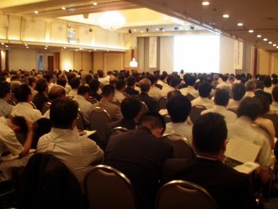 札幌延伸を祝う道民の集い
