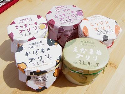 20110807デザート野菜プリン
