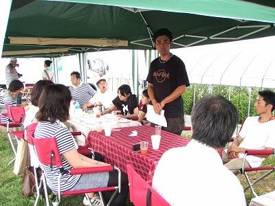 大塚ふぁーむレストラン最後のあいさつ