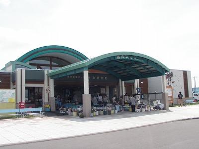 道の駅「たきかわ」外観