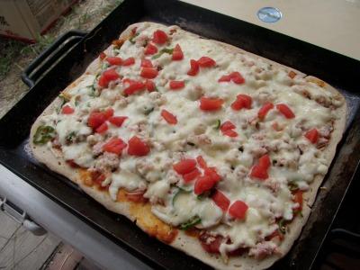 八剣山手作りピザ!