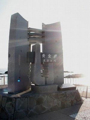 黄金岬石像