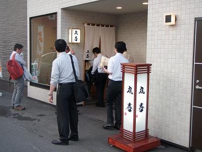 丸喜寿司外観