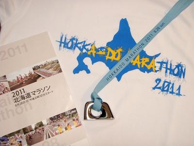 北海道マラソン完走メダル&Tシャツ!
