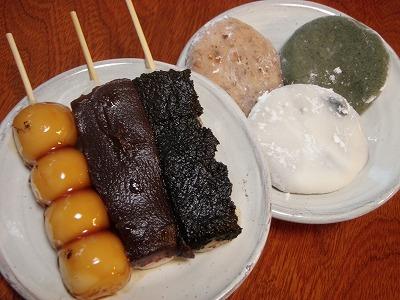 かど丸餅店団子&大福