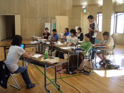 講堂の座学研修
