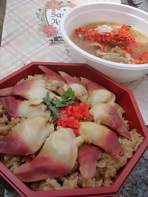 オータム浜中ホッキメシ&汁