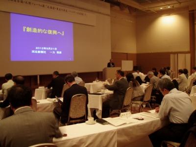 日本IBM北海道会議一力社長講演