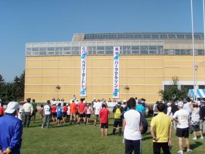 2012美唄市ハーフマラソン開会式