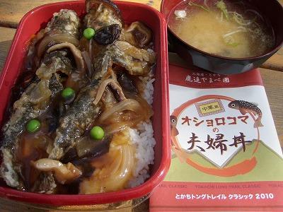 オショロコマの親子丼